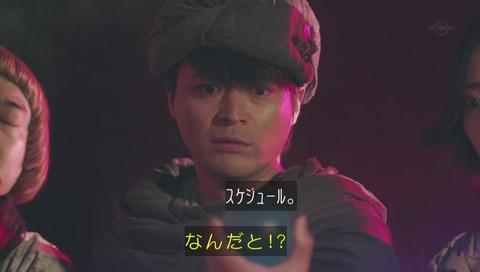 勇者ヨシヒコ 3期 最終回 スケジュール