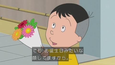 堀川君「お誕生日みたいな顔してますから」