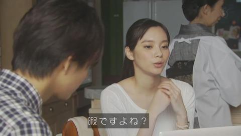 実写版『櫻子さんの足下には死体が埋まっている』最終回10話 画像