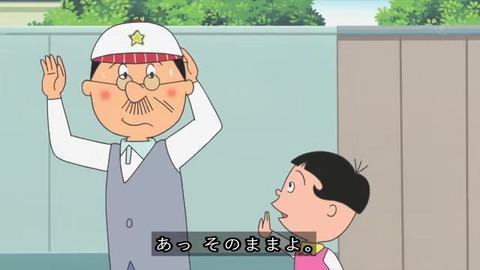 サザエさん『パパとお父さん』ワカメと散歩で帽子をかぶる波平