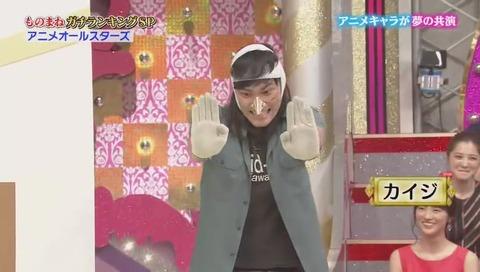 ものまねグランプリ おそ松 イヤミ カイジ コナン エヴァ等 (38)