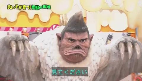 マツコの知らない世界「良い子が育つ怪獣の世界」怪獣博士 原坂さんオリジナル怪獣