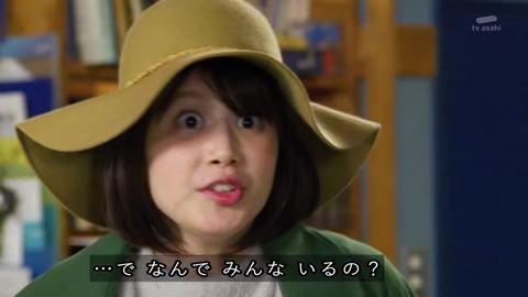 騎士竜戦隊リュウソウジャー 最終回 龍井うい を演じる 金城茉奈 の太りに「病気?」「妊娠?」と視聴者から戸惑い、心配の声