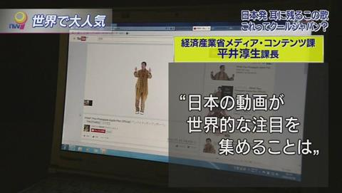 NHKでPPAP ピコ太郎 (266)