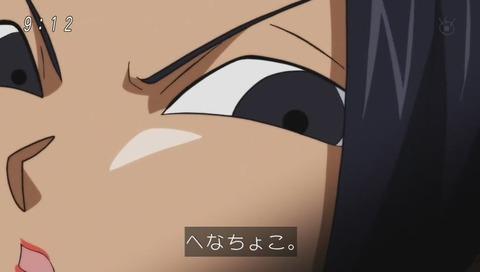 ドラゴンボール超(スーパー) 93話 キャベ カリフラ ケール