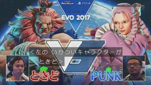 ときど vs PUNK