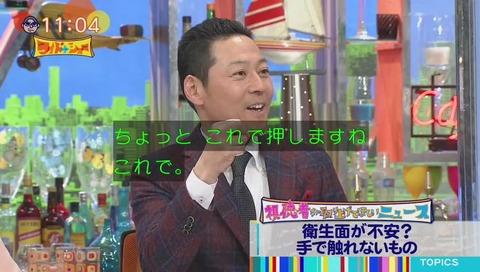 東野幸治 エレベーターボタン