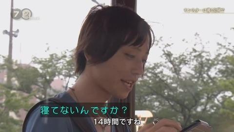 NHKドキュメント72 ポケモンGO 錦糸公園 (2227)