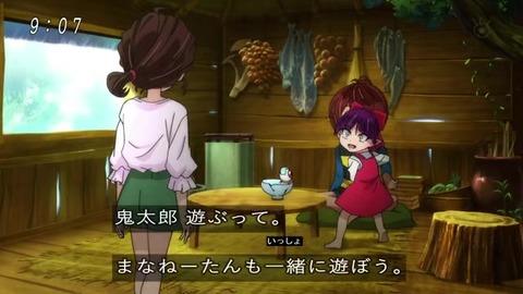 アニメ ゲゲゲの鬼太郎 50話 ねこ娘「まなねーたん」