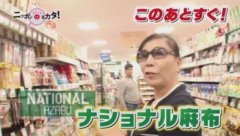 『釣りバカ日誌 シーズン2 新米社員 浜崎伝助』最終話
