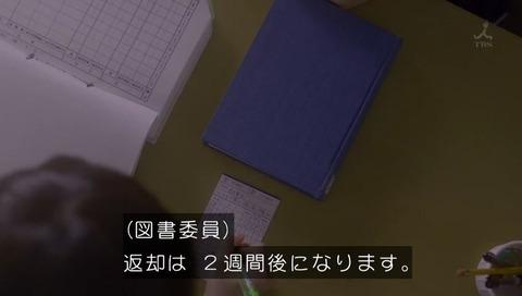 咲 -saki- 実写版 第1局 図書委員