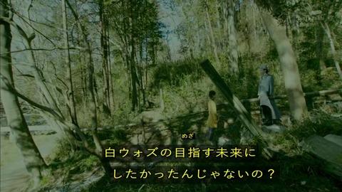 「仮面ライダージオウ」30話