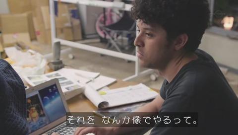 山田孝之のカンヌ映画祭 さちこオブジェ
