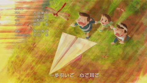 アニメ「深夜!天才バカボン」EDテーマ曲 「風は吹いている」