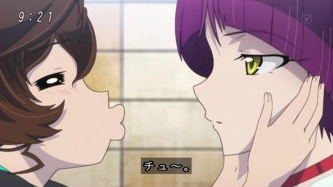 『ゲゲゲの鬼太郎』72話 まなにキスをしてあげるネコ娘