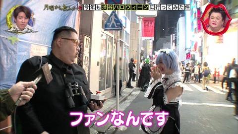 月曜から夜更かし 2018年ハロウィン ぷりん将軍のファンだと言う『リゼロ』レムのコスプレイヤー女性