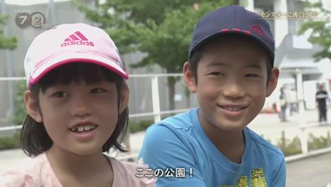 NHKドキュメント72 ポケモンGO 錦糸公園 (68)