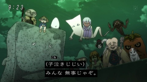 アニメ「ゲゲゲの鬼太郎」49話 目玉おやじ