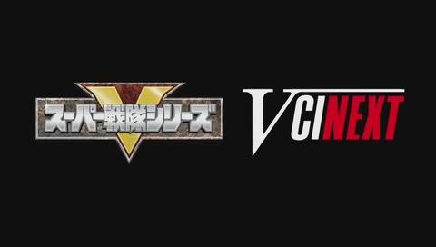 「ルパンレンジャー vs パトレンジャー vs キュウレンジャー」