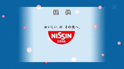 サザエさん50周年スペシャル 提供スポンサー 日清食品