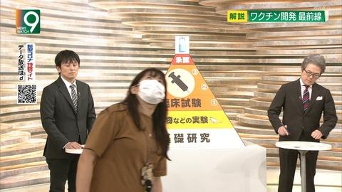 ニュースウオッチ9女性スタッフ放送事故画像