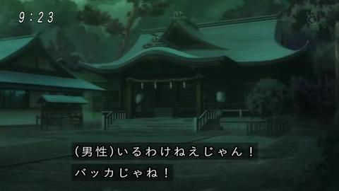 『ゲゲゲの鬼太郎』アニメ6期 最終回 10年後 大人になったまなちゃん