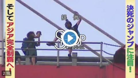 めざせ100% 放送事故 動画