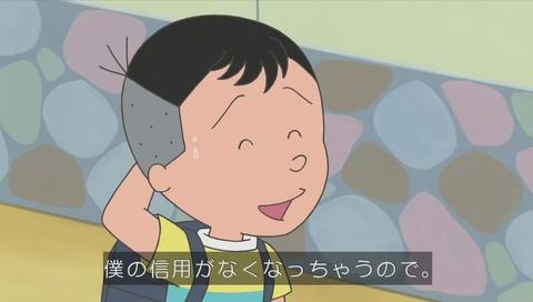 サザエさん 堀川くん 画像 (297)