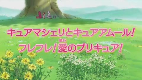 予告アニメ「HUGっと!プリキュア」20話