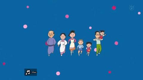 2019 サザエさんのアニメ50周年 オープニング こっち来んな