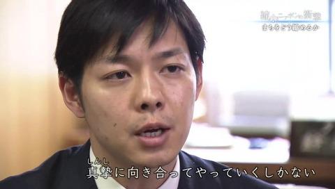 夕張 NHKスペシャル 市長 給料 (75)