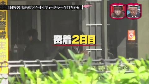 『フューチャークロちゃん』2日目