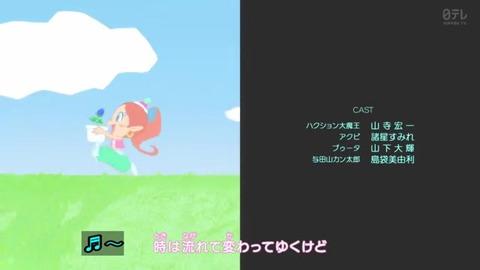 『ハクション大魔王2020』1話 エンディングテーマ「フレンズ」