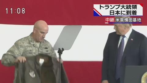 トランプ大統領 来日