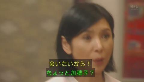 「過保護のカホコ」覚醒シーン動画