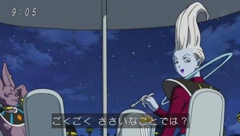 ドラゴンボール超(スーパー) 94話