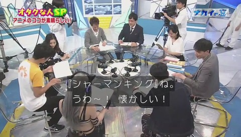 前田登 アニメ日記
