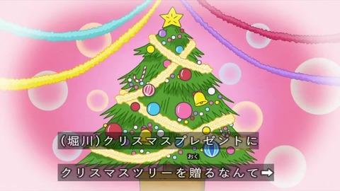 サザエさん「プレゼントの育て方」ワカメにクリスマスプレゼントを贈るため苗木を育てる堀川君