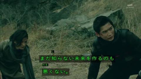 「仮面ライダージオウ」30話 ゲイツ ウォズ 仲直り?