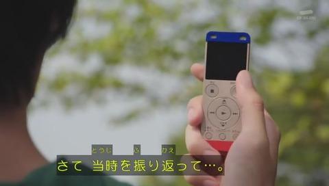 「仮面ライダービルド」 最終回 49話 画像