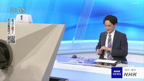カメラが切り替わっていない事に気が付かず めっちゃ笑顔の小澤アナ