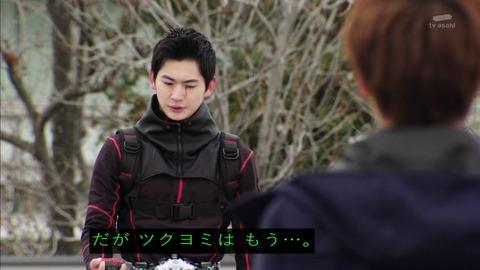 「仮面ライダージオウ」28話 ツクヨミ帰還