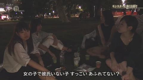 NHKドキュメント72 ポケモンGO 錦糸公園 (2048)