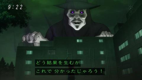 アニメ「ゲゲゲの鬼太郎」48話 巨大化名無し