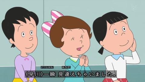 サザエさん『パパとお父さん』カオリちゃん早川さん花沢さん、波平に「一瞬見違えた」などとお世辞