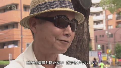 NHKドキュメント72 ポケモンGO 錦糸公園 (2373)