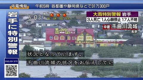 「男のDVD」NHK映像