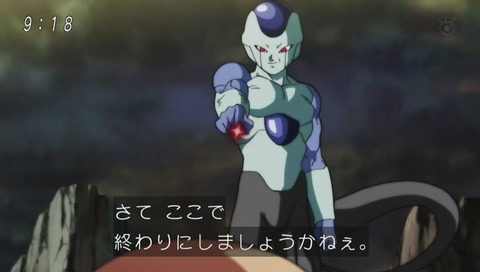 ドラゴンボール超(スーパー) 第107話