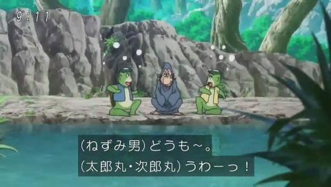 アニメ「ゲゲゲの鬼太郎」9話 画像