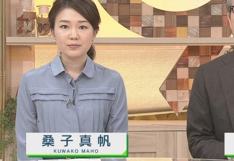 ニュースウオッチ9 星アナ 桑子アナとテロップのミス